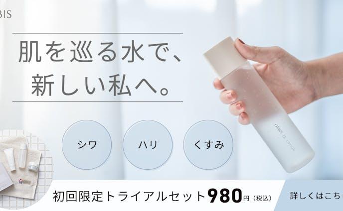 【自主制作】化粧品バナー/コピー