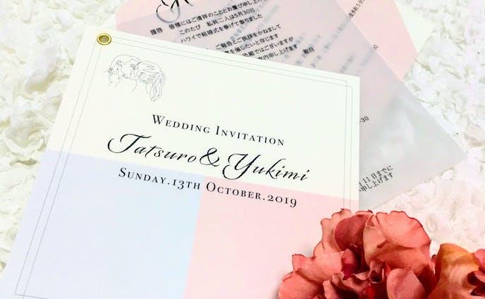【Wedding】招待状