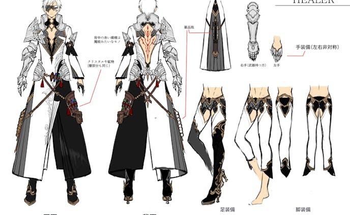 FF14装備デザインコンテスト【ヒーラー】