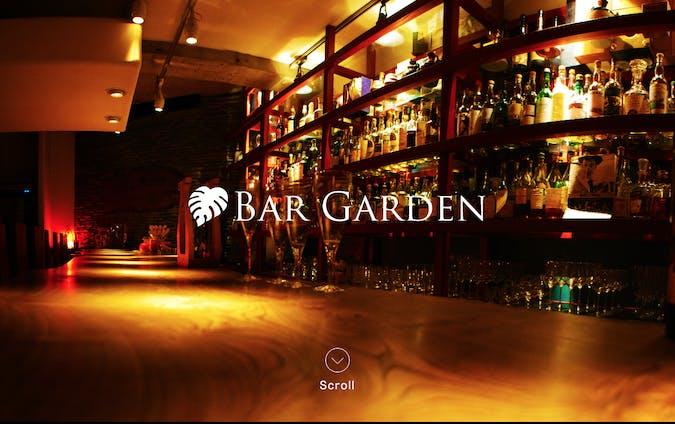 【aest】BAR GARDEN様webサイト