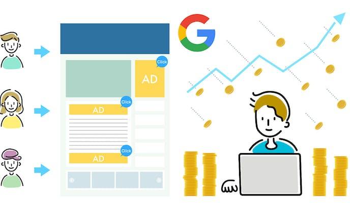【初心者向け】Google Adsense講座|5分で分かる審査通過と稼ぎ方のすべて!記事内カット
