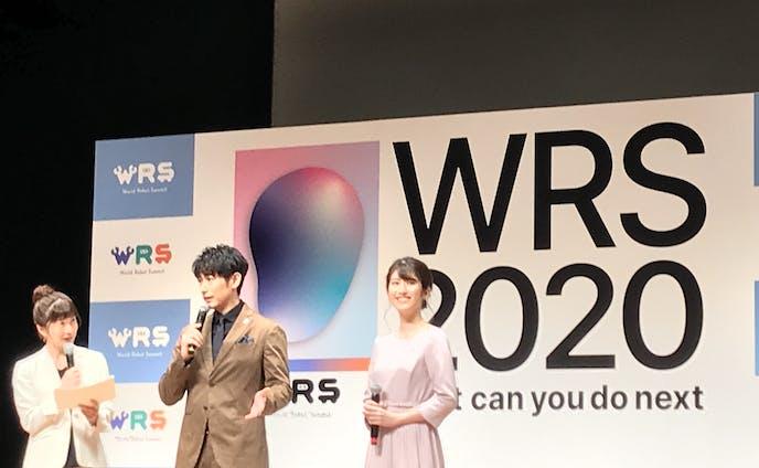 【ニュース】福島県南相馬市で8月にワールドロボットサミット アンバサダーに同県出身のディーン・フジオカさん (いわき経済新聞)
