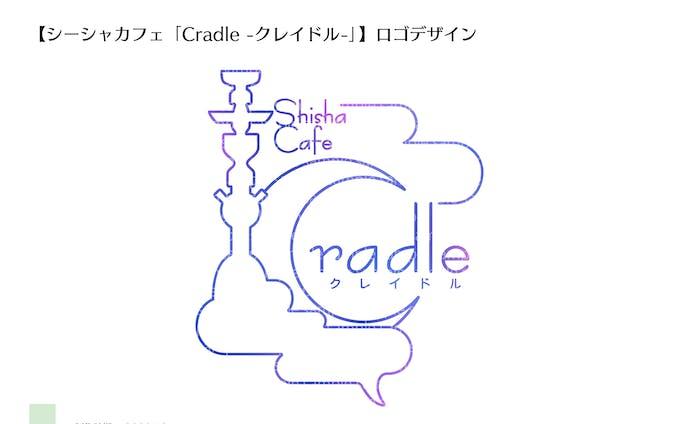 ロゴ:シーシャカフェ Cradle