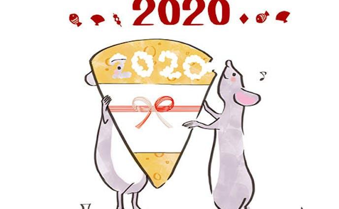 2020年年賀状ネズミのイラスト