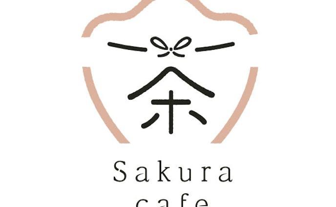 Logo 桜茶屋 -Sakura cafe-