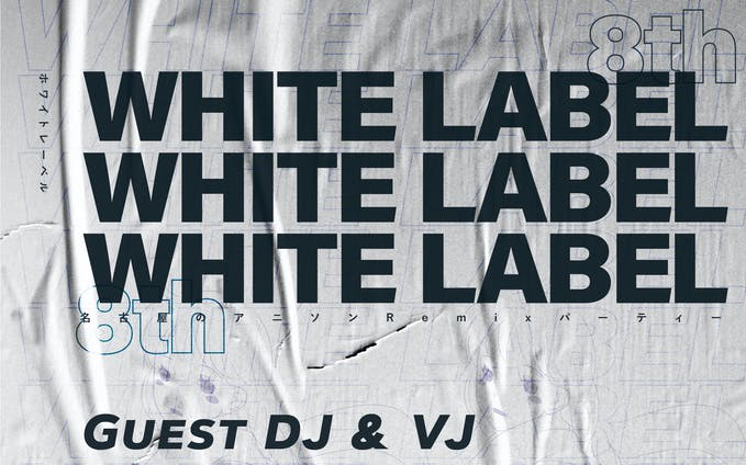White Label vol.8