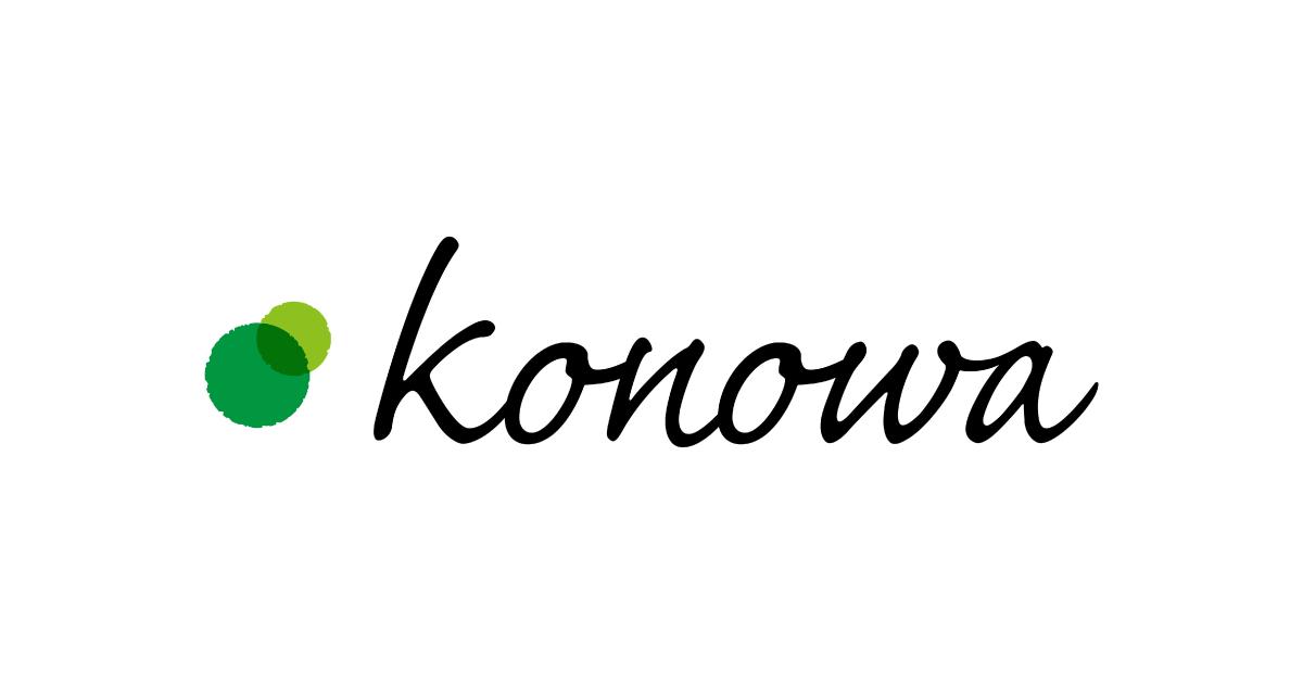 konowa様 コーポレートサイト制作
