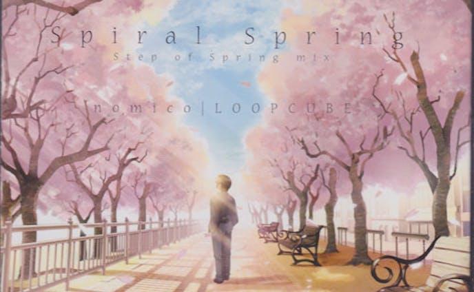CD「はるのあしおと Spiral Spring -Step of Spring mix-」
