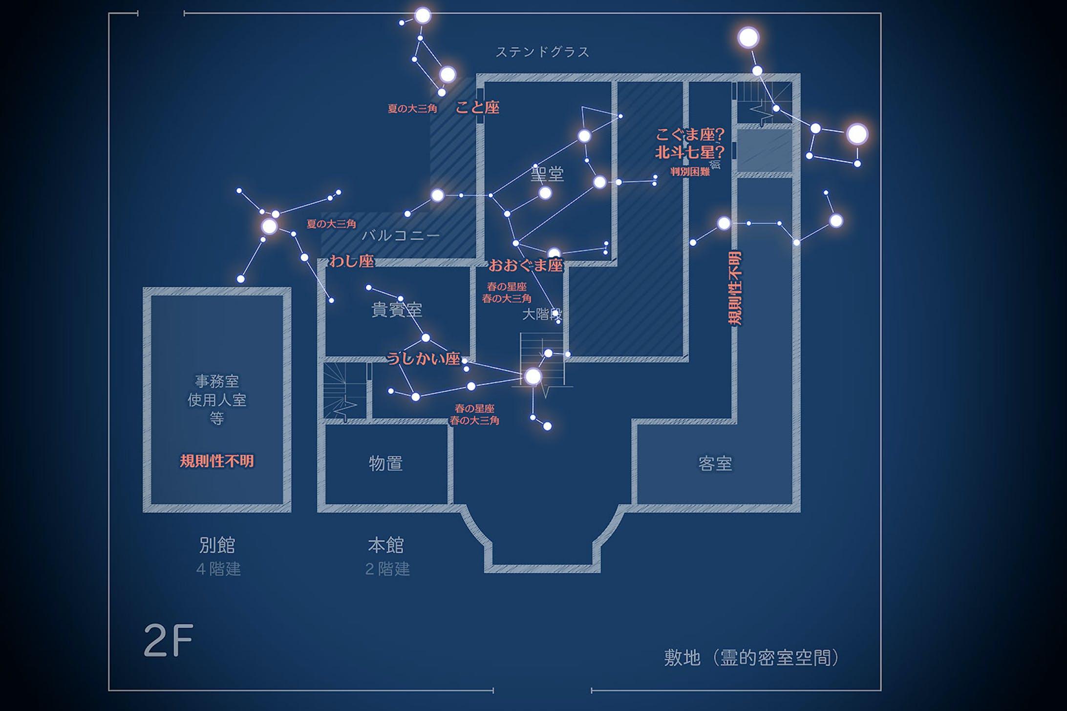 マップ・間取り図-2