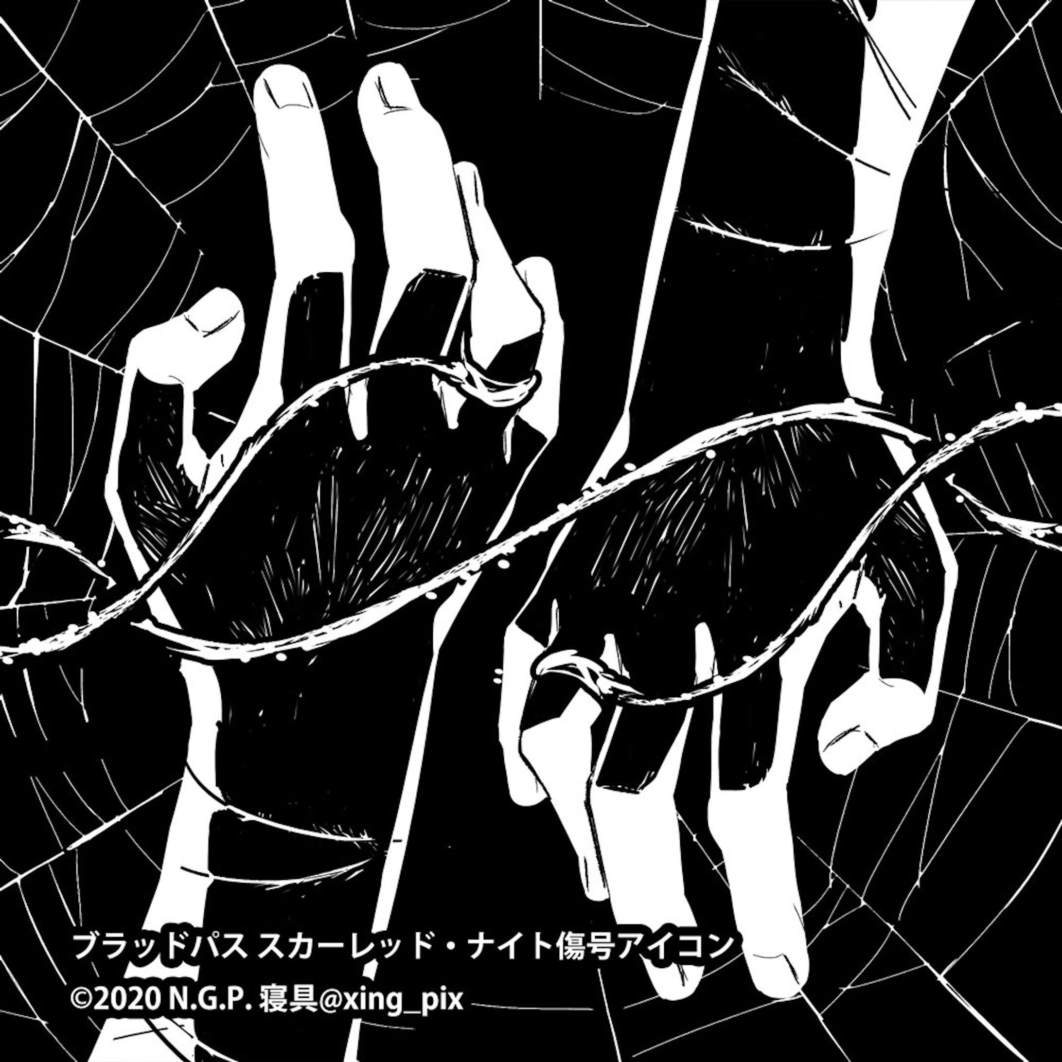 人鬼血盟TRPGブラッドパス スカーレッドナイト - イラスト-9