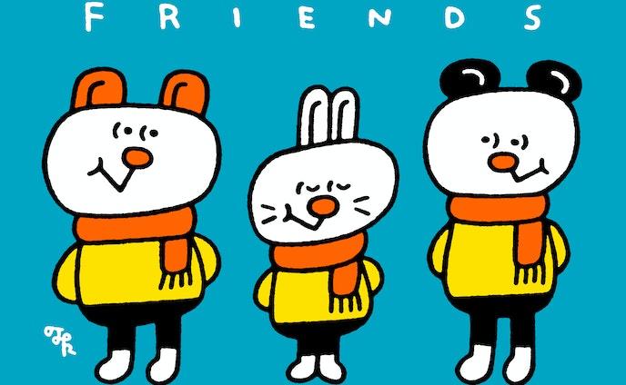 FRIENDLY FRIENDS