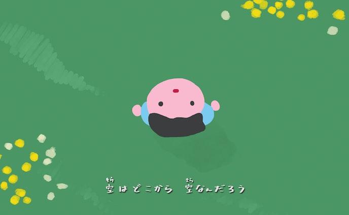 NHK Eテレ「シャキーン!」