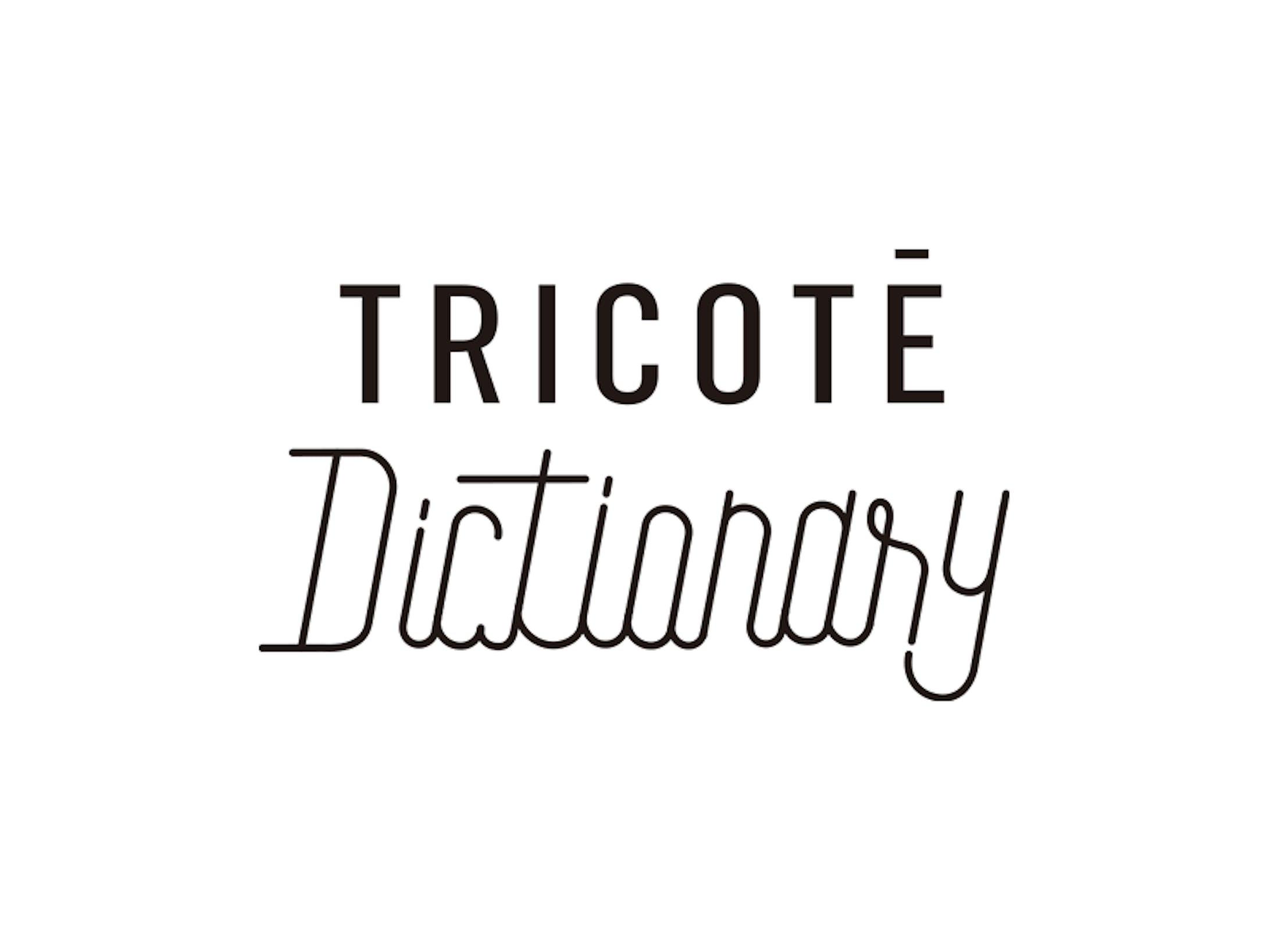 Tricoté Dictionary-1