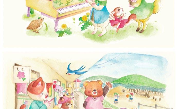 『春のピアノ』『大好きな幼稚園』