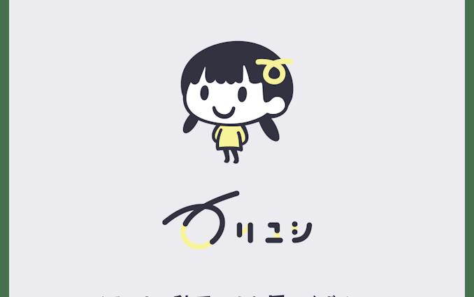 カリユシ キャラ・ロゴ/ ヘッダー