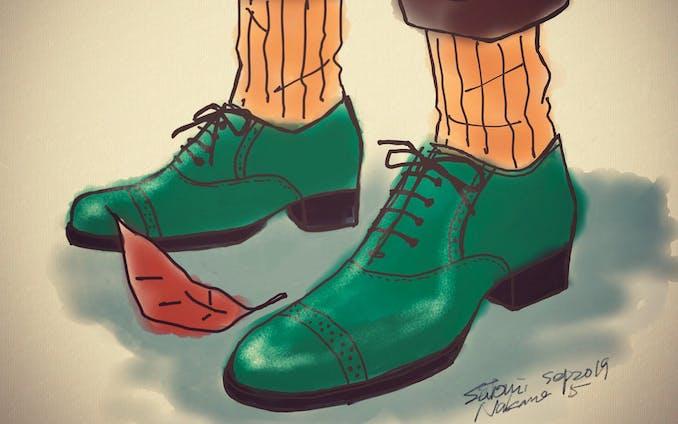 緑の靴を買いに行こう