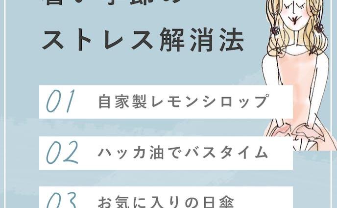 【SNS用バナー】SHE株式会社様