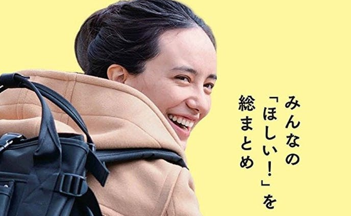 LalaBegin 2016-2017 1.2月号 表紙・巻頭GOODPRICE特集  豆財布特集