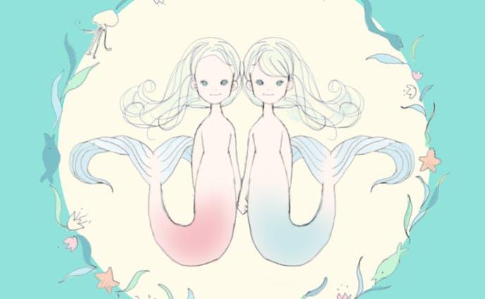 双子の人魚