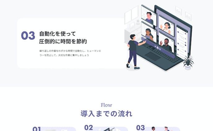 (デザイン)タスク管理アプリ