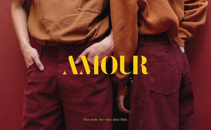 Amour Logo & Branding (2018)