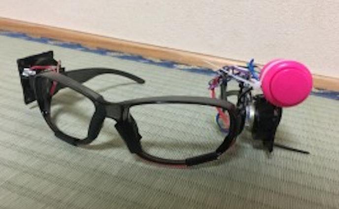 私はメガネではありません