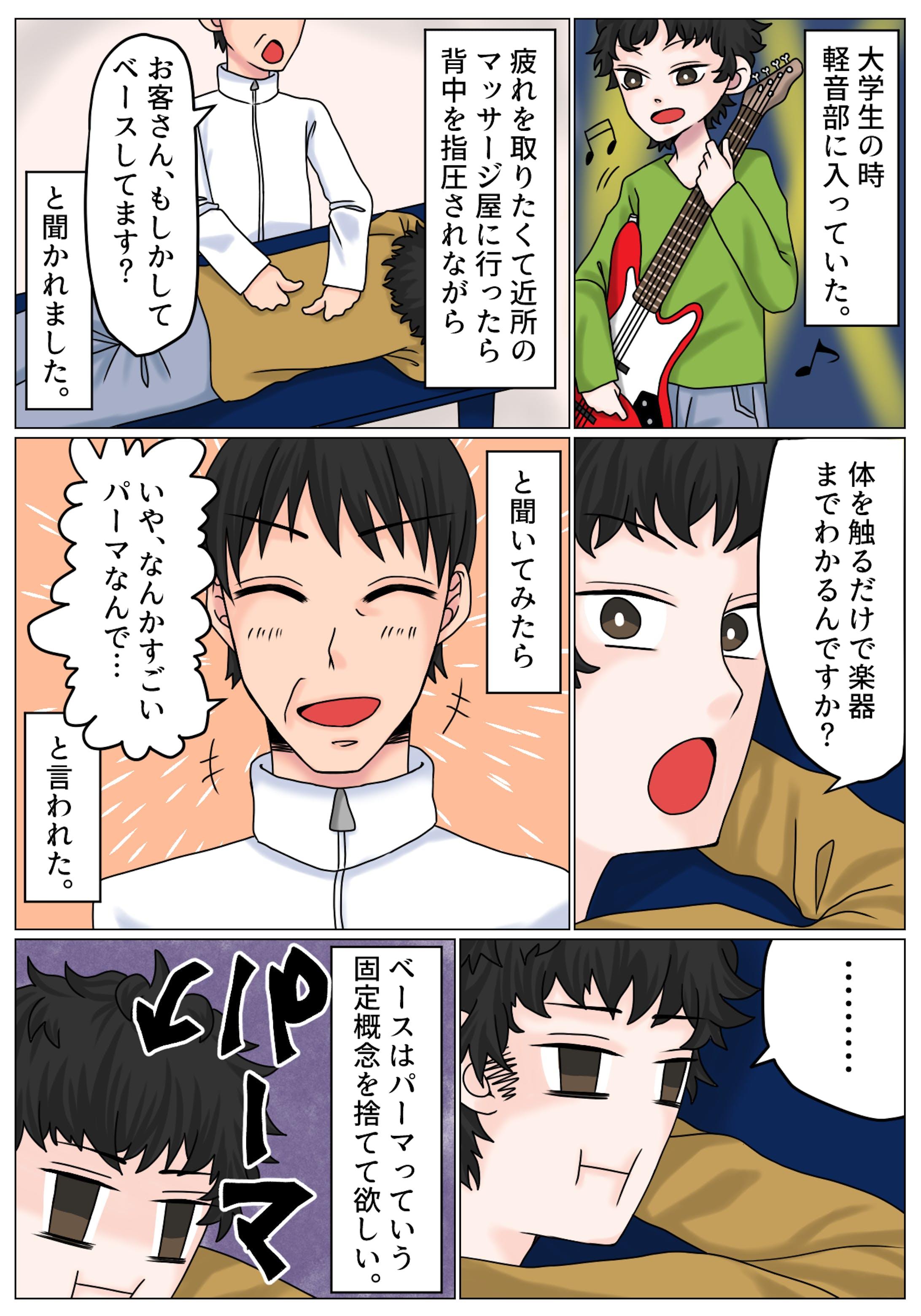 YouTube漫画-16