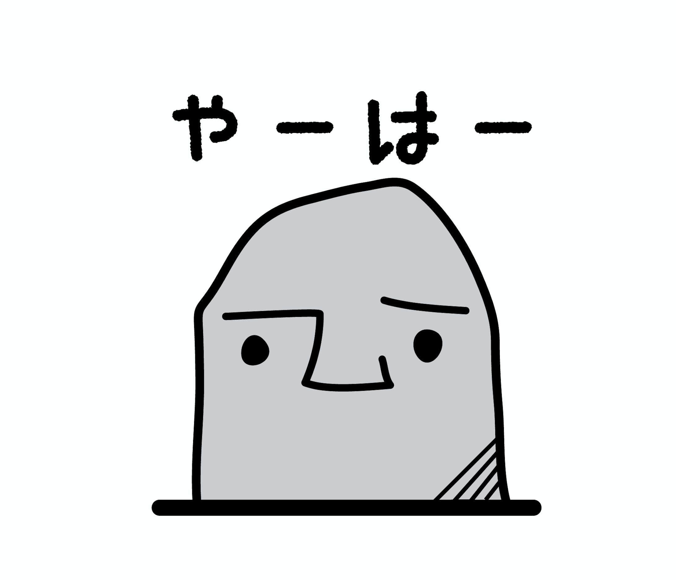 キャラクター『やーはーモヤイくん』-1