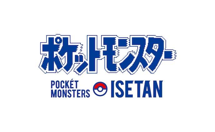 POKÉMON × ISETAN logo