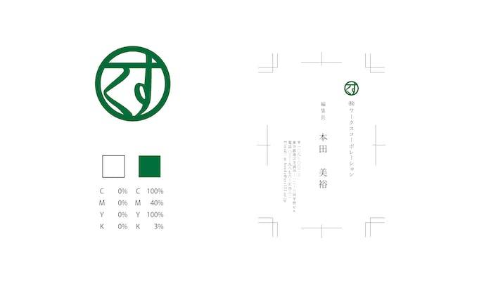 ロゴ:出版社の名刺