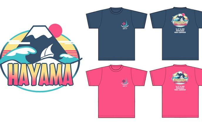 [同人/デザイン] 全日本学生ヨット女子選手権大会 ロゴT