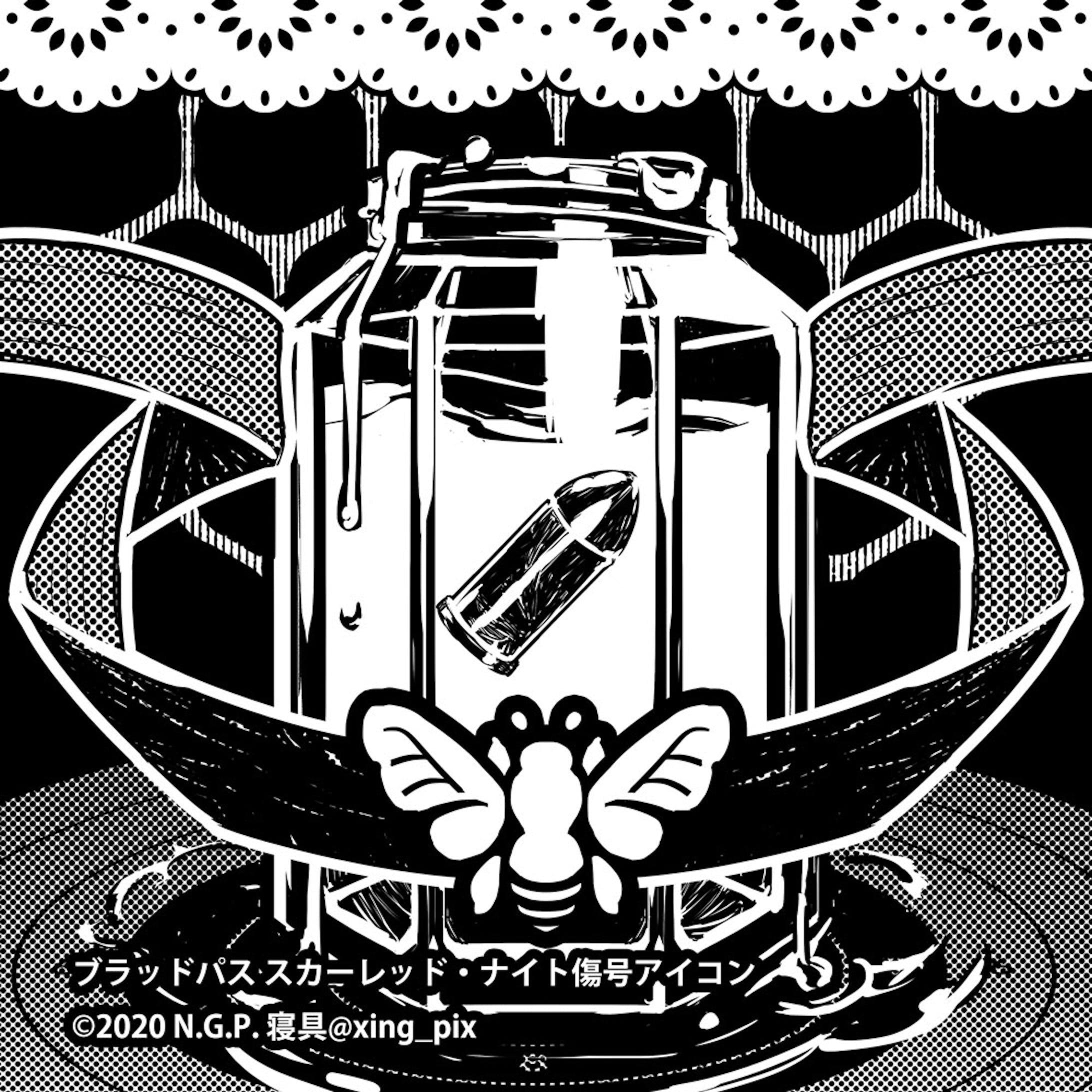 人鬼血盟TRPGブラッドパス スカーレッドナイト - イラスト-8
