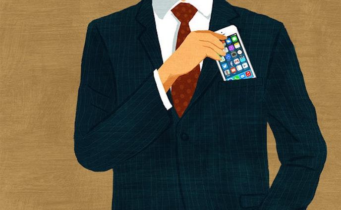「おとなのiPhone ~ 一目置かれる使いこなし術」