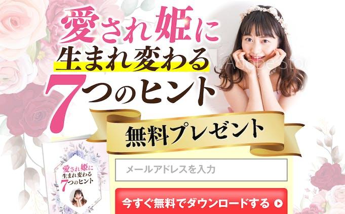 【バナー】女性用広告バナー:PC