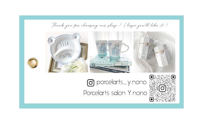 【印刷物】porcelarts salon Y.nono様サンキューカード