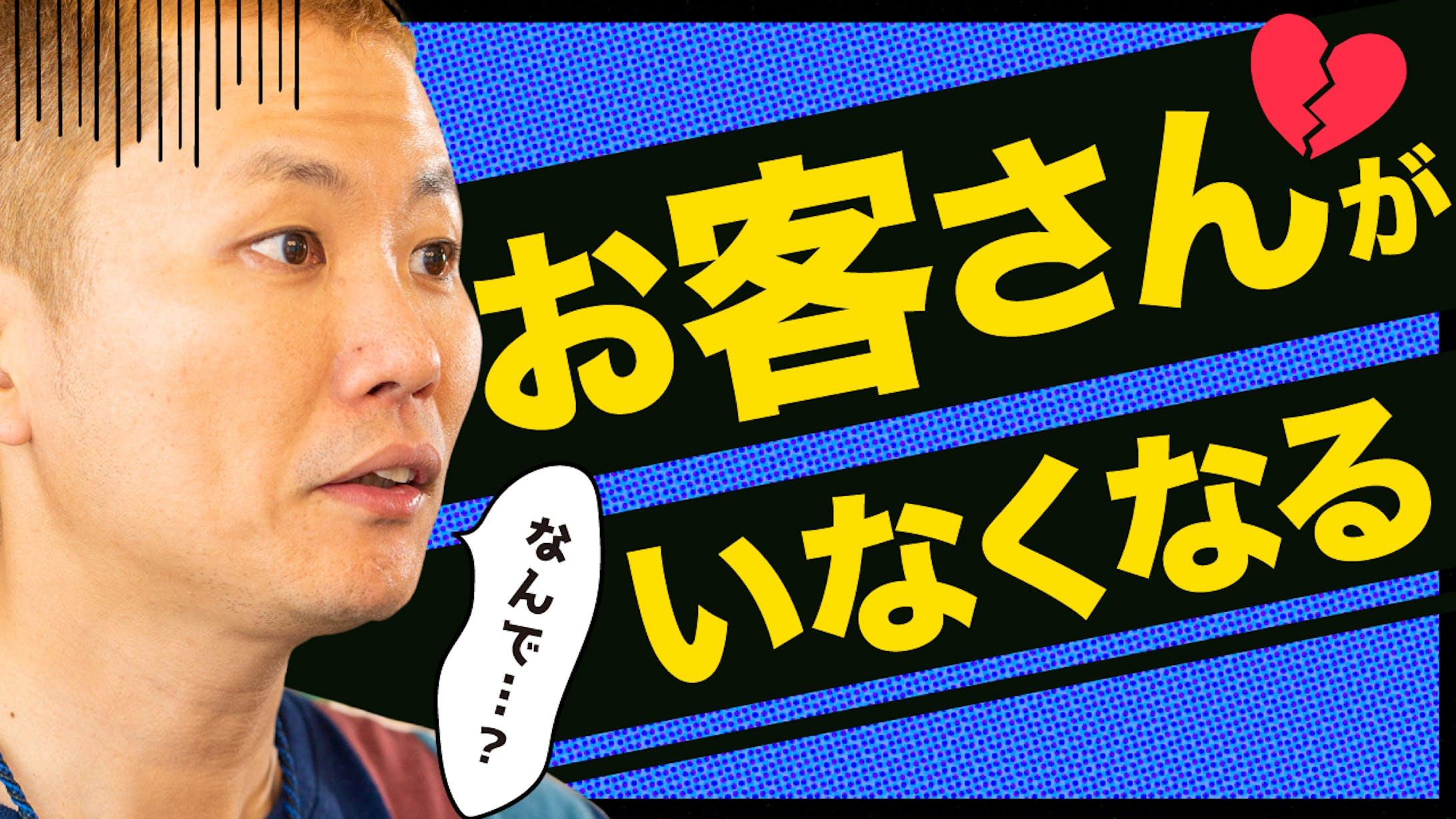 かめちゃんサムネ_2021年5月〜-7
