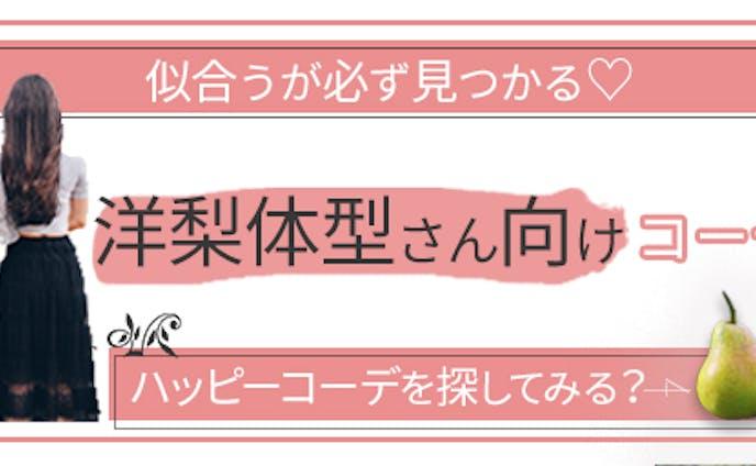 web design、banner