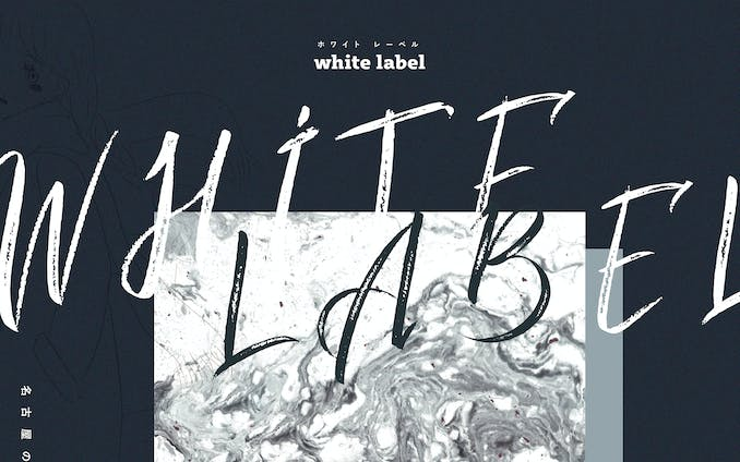White Label vol.7