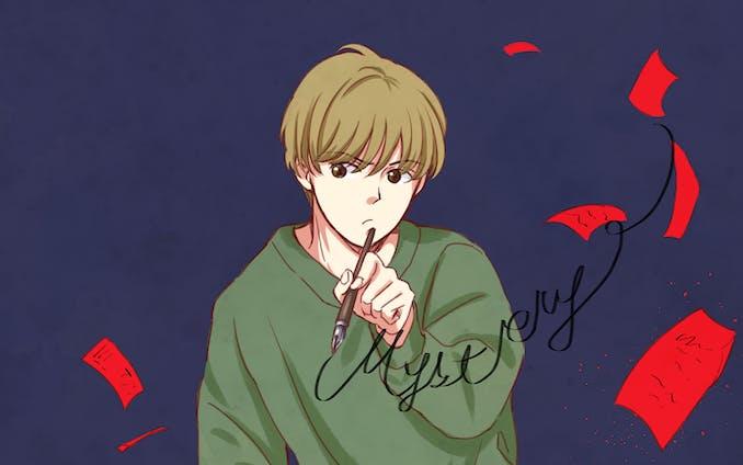 Mystery…