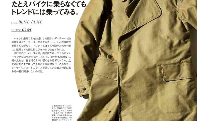 2nd130 NEWS「BLUEBLUE」 001