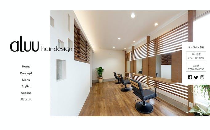 美容院のWEBデザイン