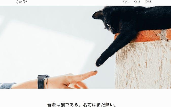 イラスト、wordpress