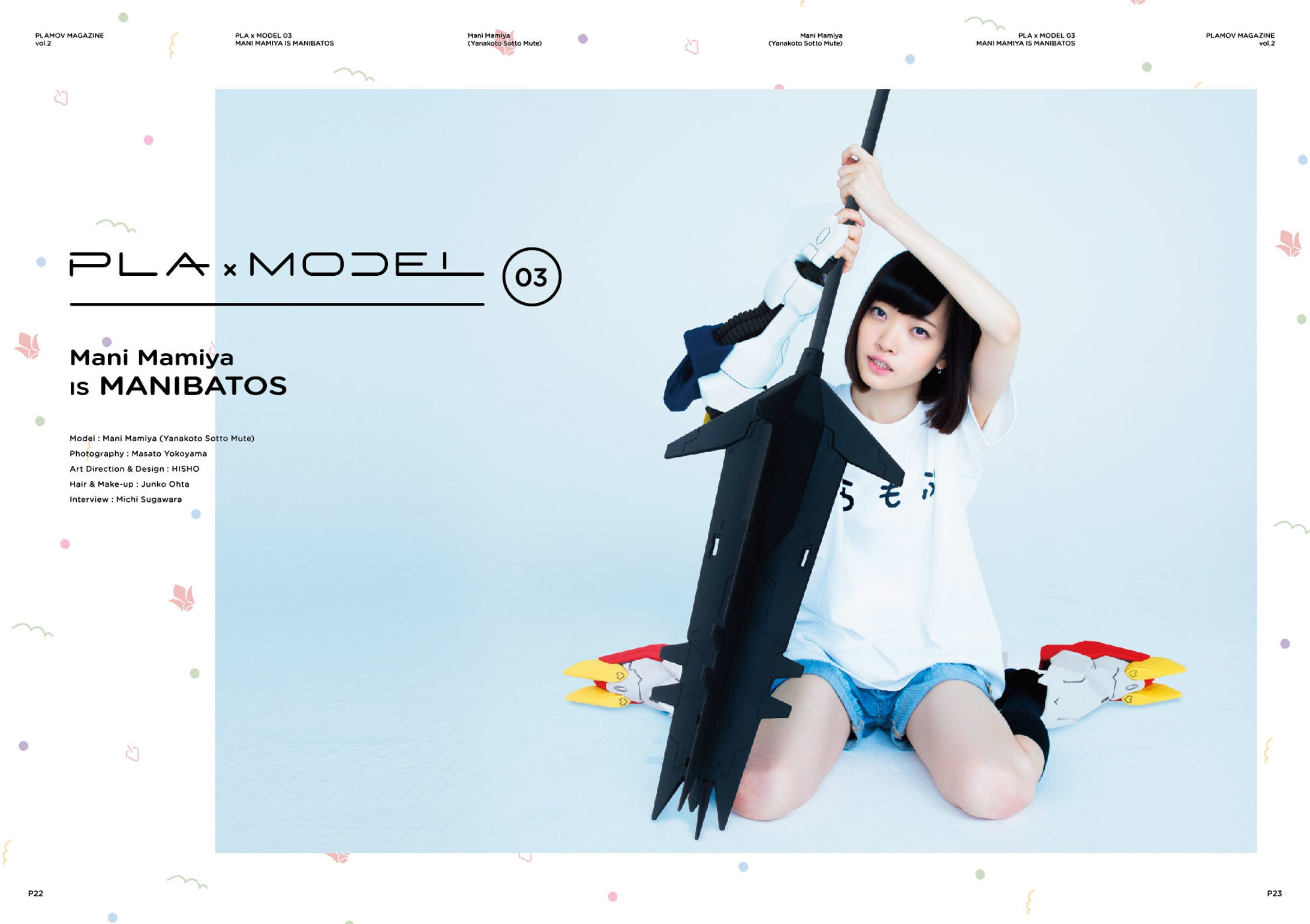C92 PLAMOV MAGAZINE VOL.2 - PLA x MODEL (MANI MAMIYA is MANIBATOS)-1