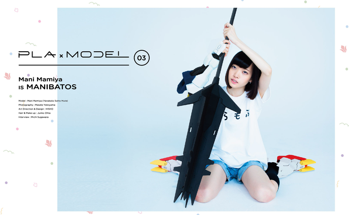 C92 PLAMOV MAGAZINE VOL.2 - PLA x MODEL (MANI MAMIYA is MANIBATOS)