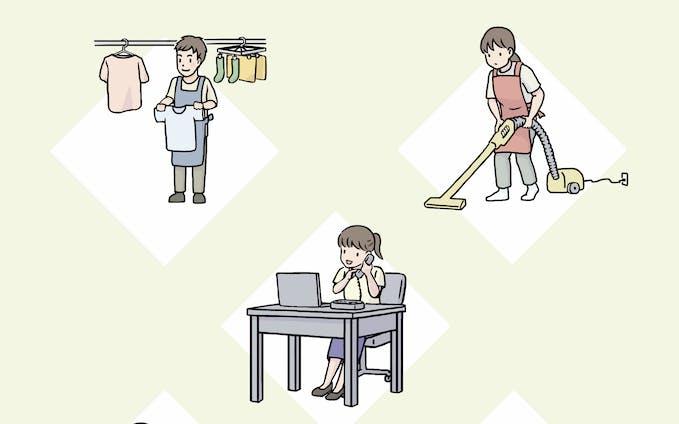 【制作実績】 教材イラスト