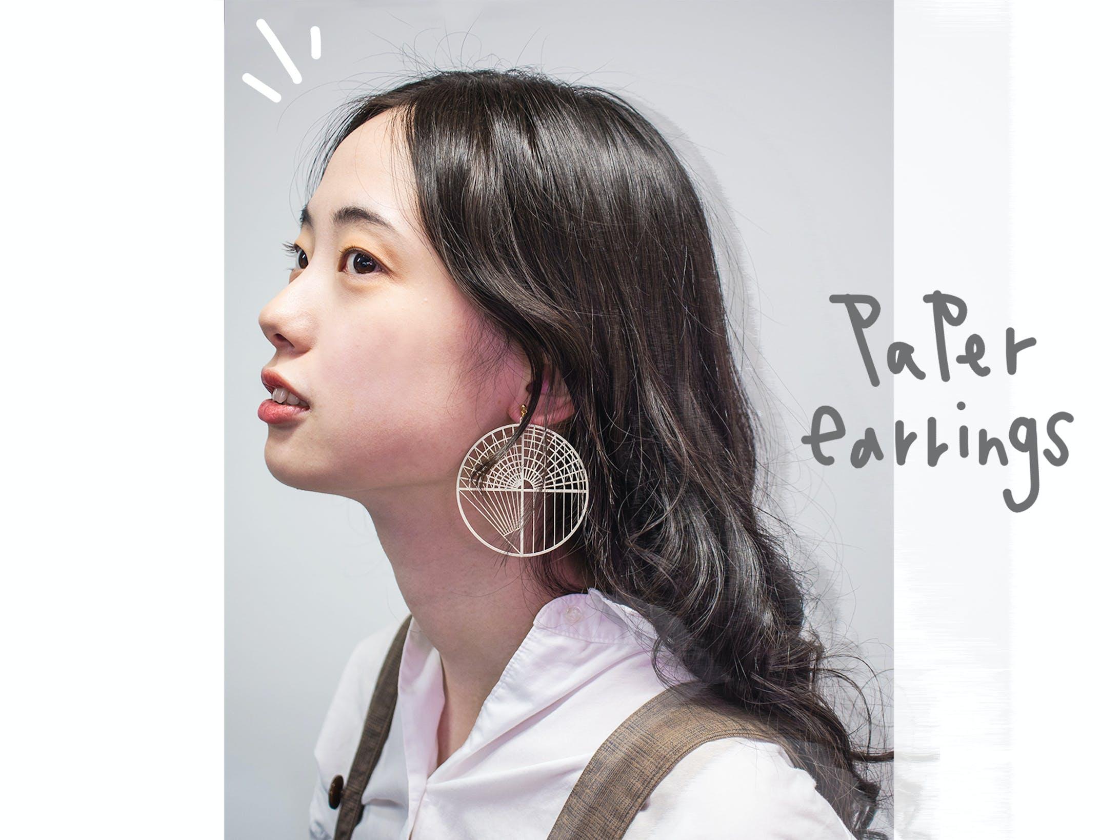 紙のジュエリー/紫藤楽歩-2