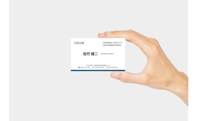 Business card (graphic)