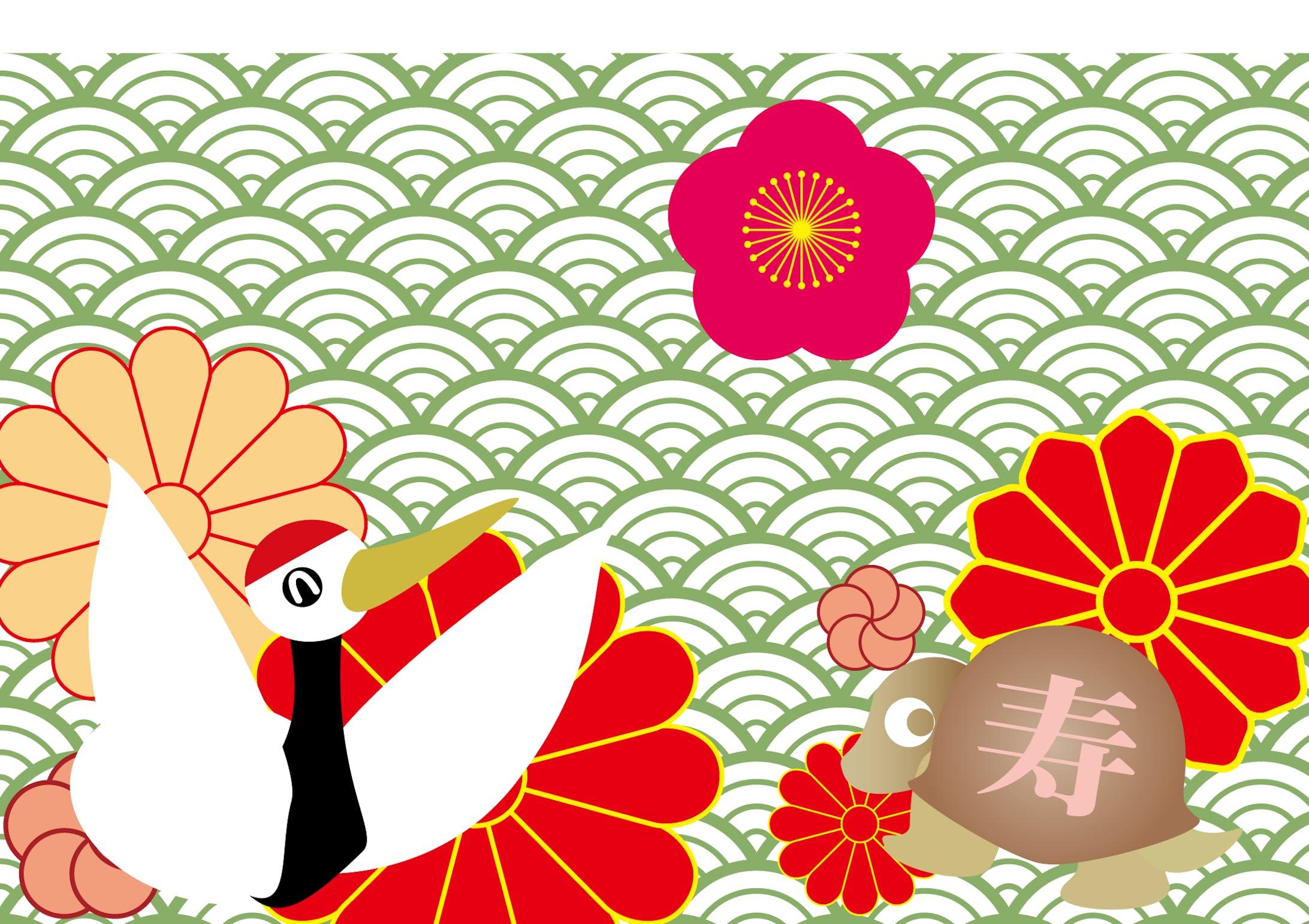 敬老の日 カード-2
