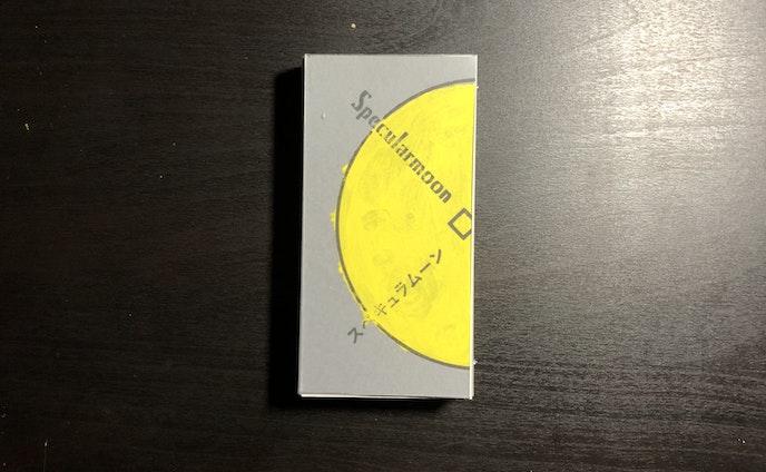 【二次創作】Specularmoon - スペキュラムーン -