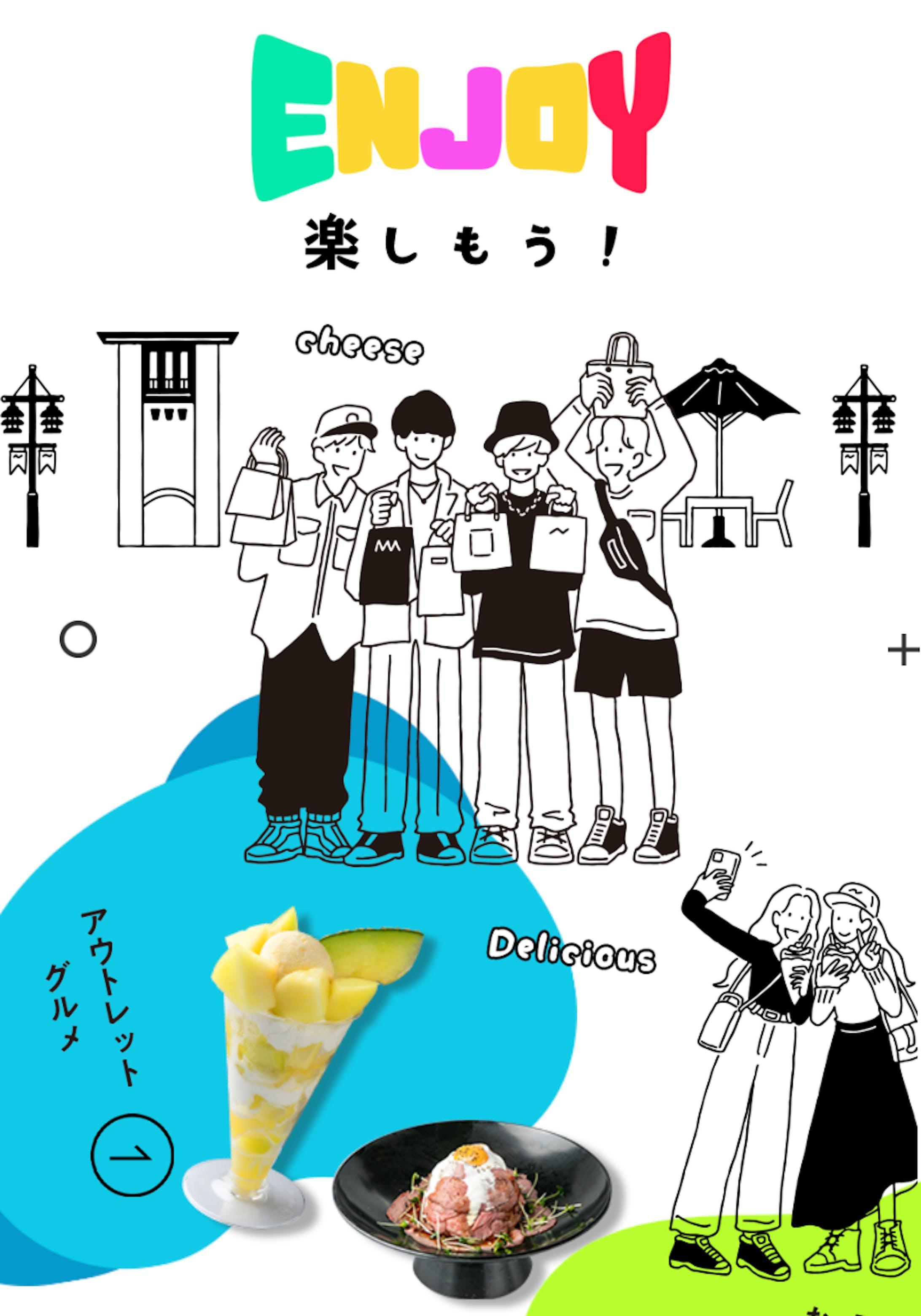 【web】御殿場アウトレット-2